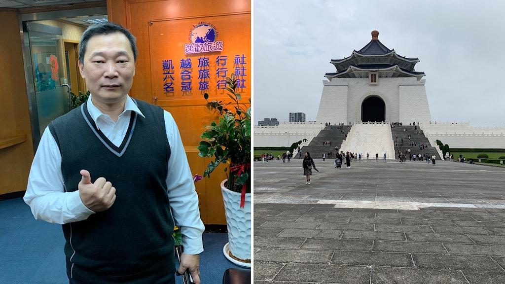 Bildsplit på Luo Jianhao, driver en resebyrå sedan 20 år tillbaka i Taipei, och Chiang Kai-sheks minneshall i centrala Taipei, ett av stadens största turistmål.