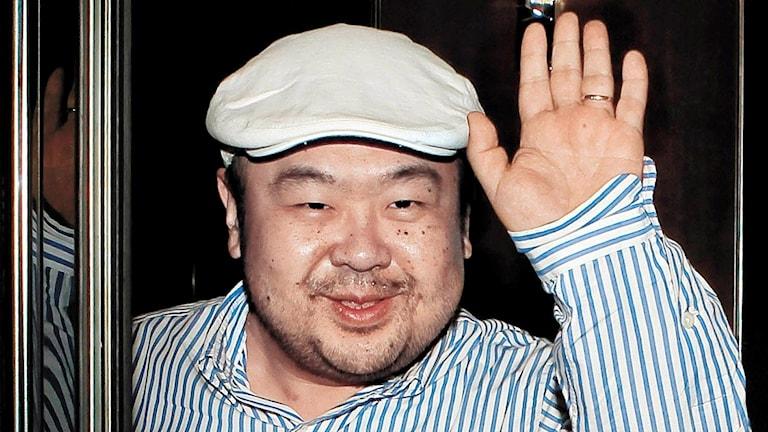 Kim Jong-Nam, halvbror till Nordkoreas diktator Kim Jong-Un.
