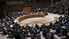Arkivbild på FNs säkerhetsråd.