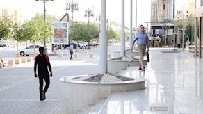 Riyadh Saudiarabien.