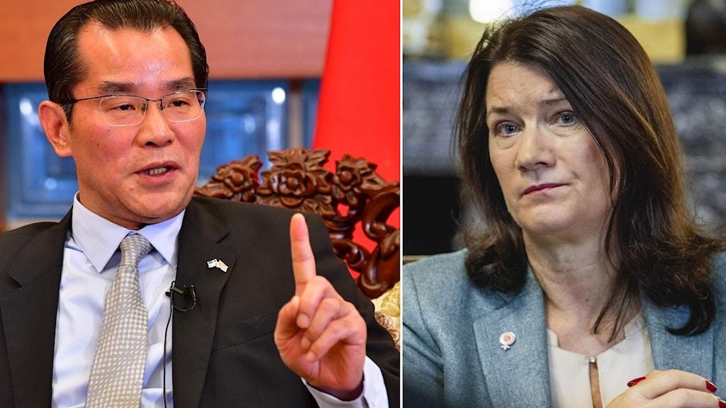 Kinas Sverigeambassadör Gui Congyou och Sveriges utrikesminister Ann Linde. Bilden är ett montage.