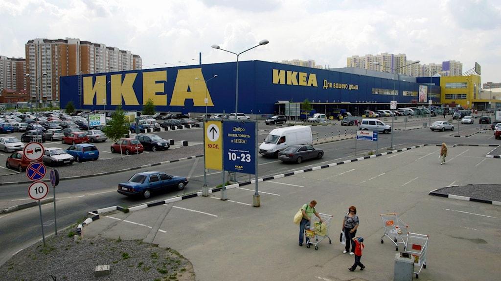 Arkivfoto: Ikeas varuhus i nordvästra Moskva