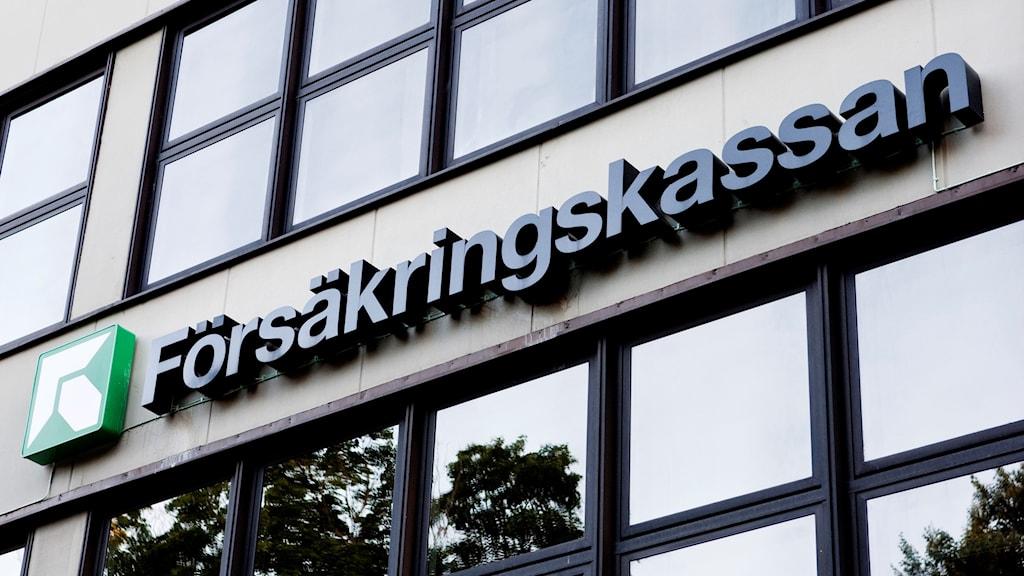 Försäkringskassan på Klara Västra Kyrkogata i Stockholm.