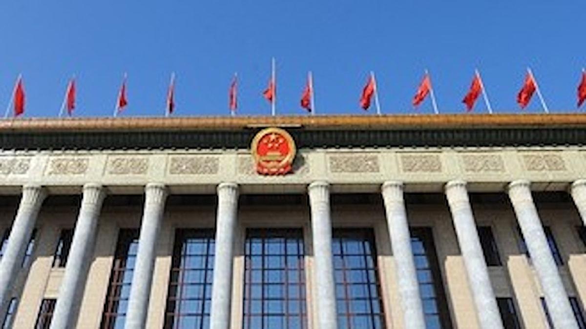 Huset på Himmelska fridens torg i Peking, där Kinas kommunistparti håller folkkongressen. Foto: Goh Chai Hin/Scanpix.