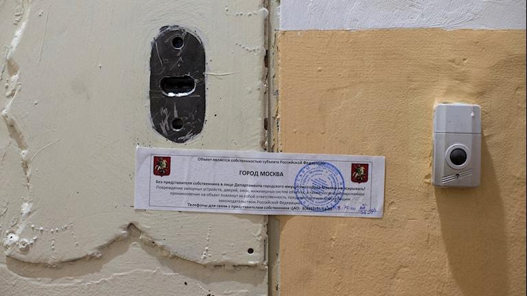 Amnesty Internationals Rysslandskontor är förseglat av Moskva stad.