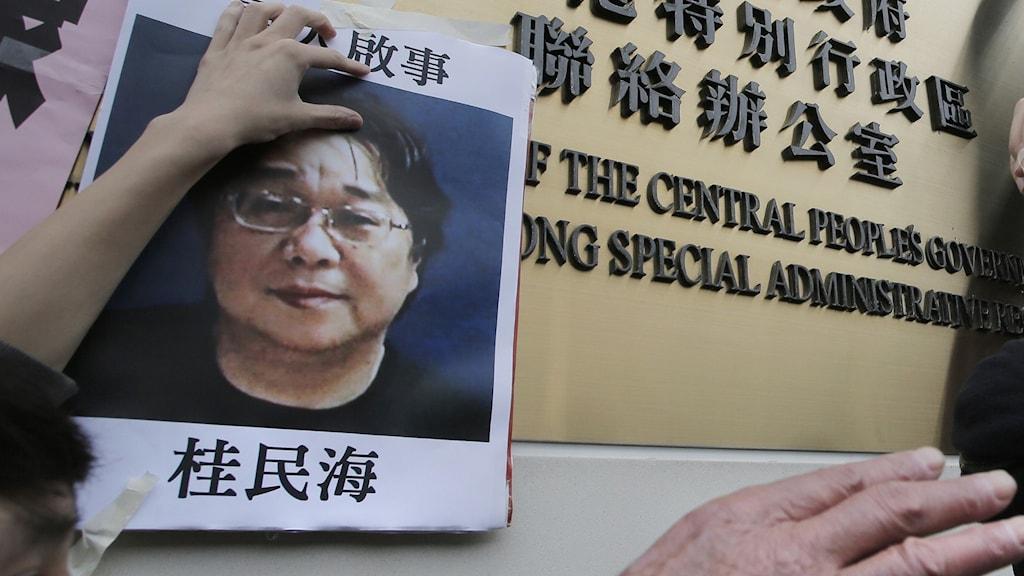 Gui Minhai döms till 10 års fängelse
