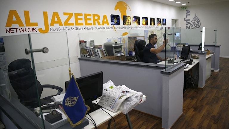 al-Jaziras nyhetsredaktion.