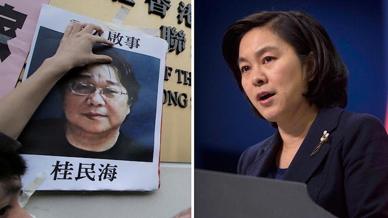 Gui Minhai och talespersonen för det kinesiska utrikesdepartementet, Hua Chunying.