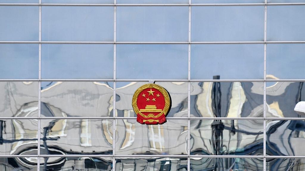 I Tyskland utreder åklagare misstankar om att tre personer har spionerat för Kinas räkning