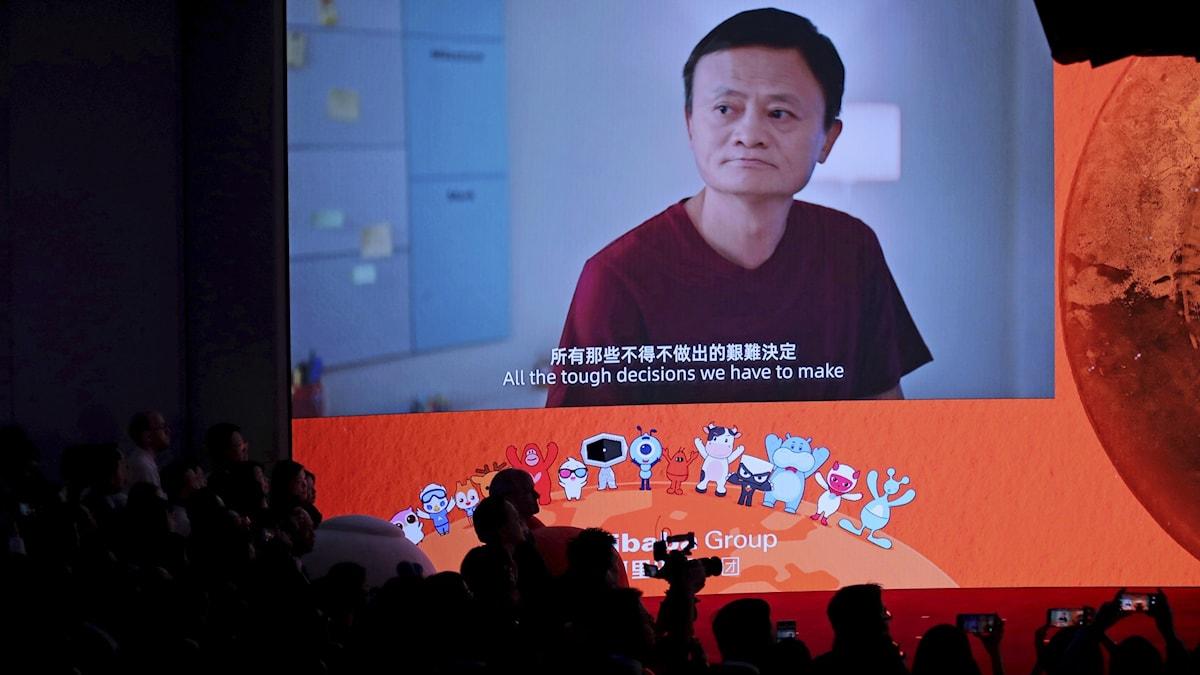 Jack Ma en av Alibabas grundare.