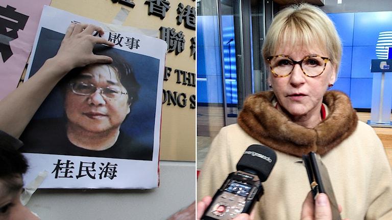 Bilden på affischen till vänster föreställer Gui Minhai.