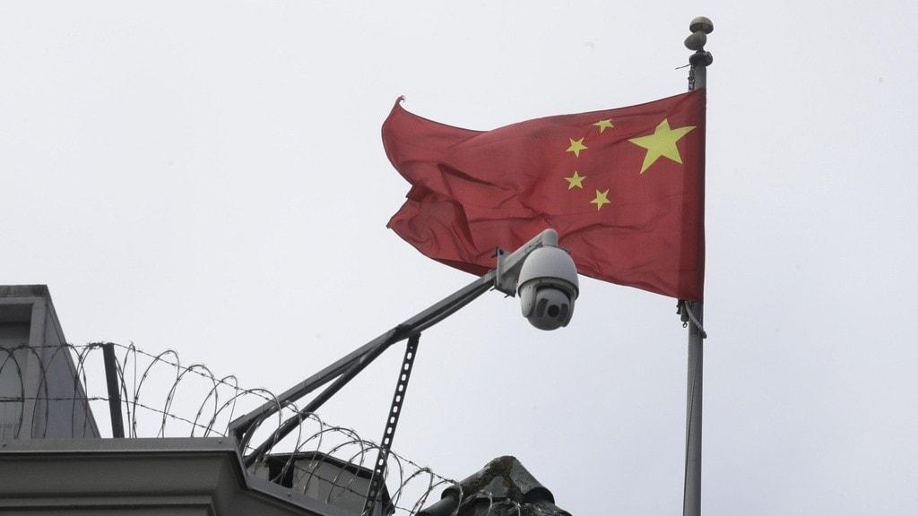 en kinesisk flagga