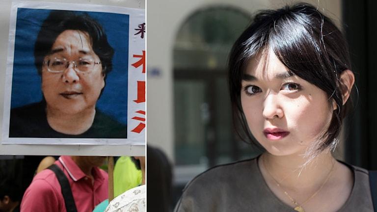 Gui Minhai och hans dotter
