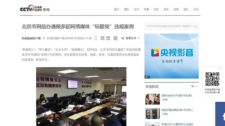 Bild från webbsida i Kina