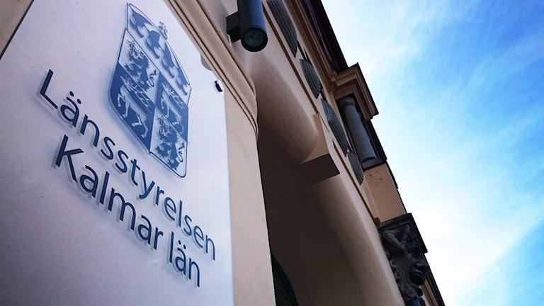 Entré till Länsstyrelsen i Kalmar län.