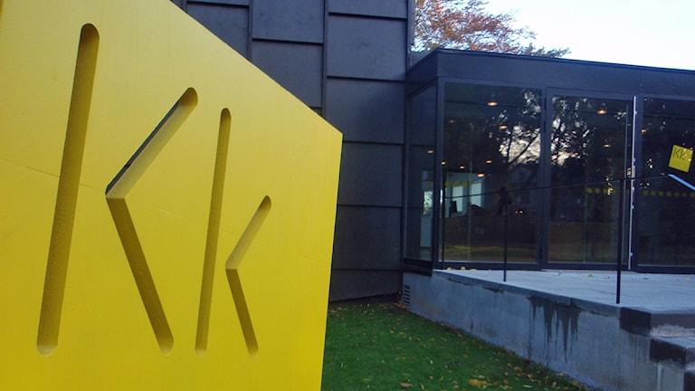 Kalmar konstmuseum. Foto: Simon Leijnse/Sveriges Radio