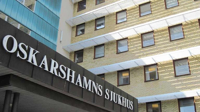 Entrén på Oskarshamns sjukhus. Foto: Nick Näslund/SR