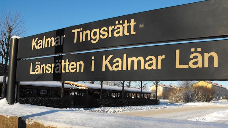Tingsrätten Kalmar. Arkivfoto: Leif Johansson/Sveriges Radio
