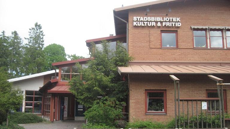 Stadsbiblioteket i Kalmar.