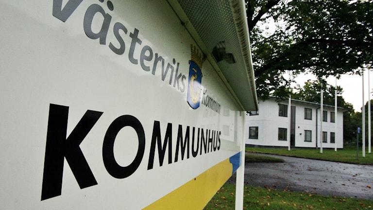 Västerviks kommunhus. Foto: Nick Näslund/Sveriges Radio.