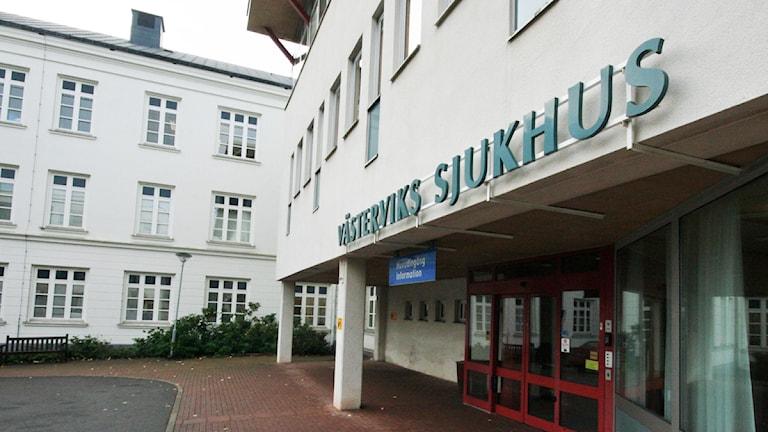 Västerviks sjukhus. Foto: Nick Näslund/Sveriges Radio.