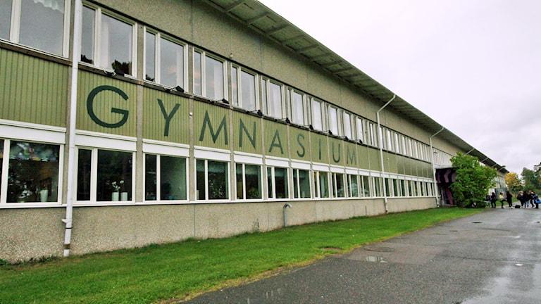Västerviks gymnasium. Foto: Nick Näslund/Sveriges Radio.