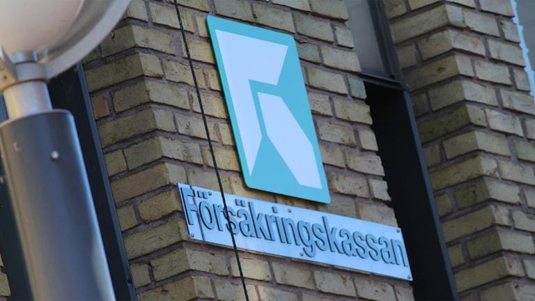 Försäkringskassans logotyp. Foto: Nick Näslund/Sveriges Radio
