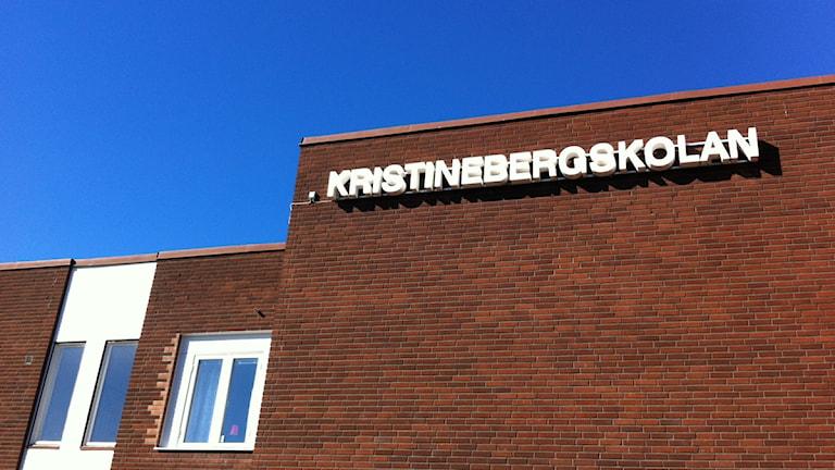 Kristinebergskolan. Foto: Nick Näslund/Sveriges Radio