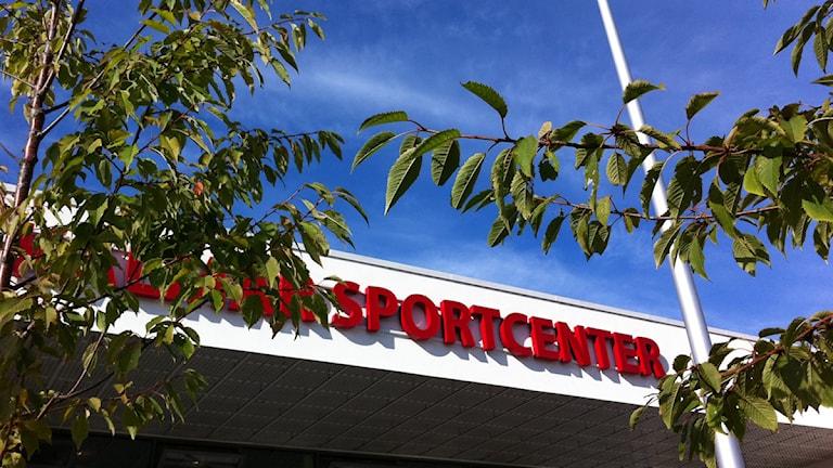 Kalmar sportcenter. Foto: Nick Näslund/Sveriges Radio