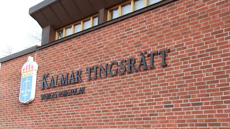 Kalmar tingsrätt. Foto: Leif Johansson/Sveriges Radio