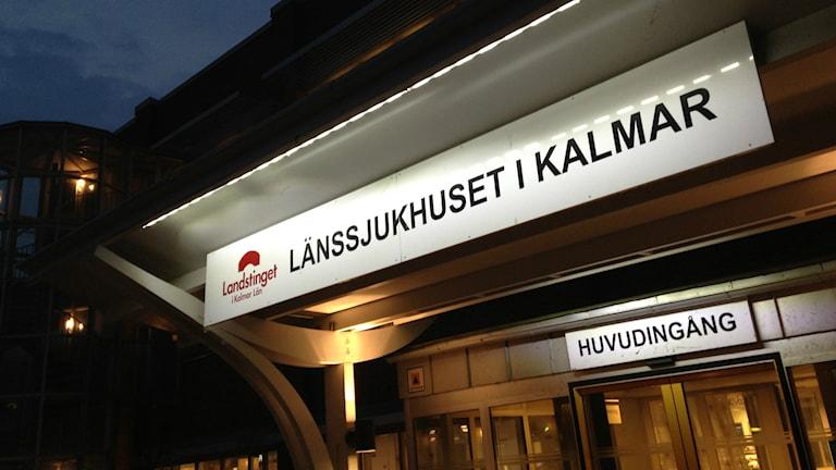 Länssjukhuset i Kalmar