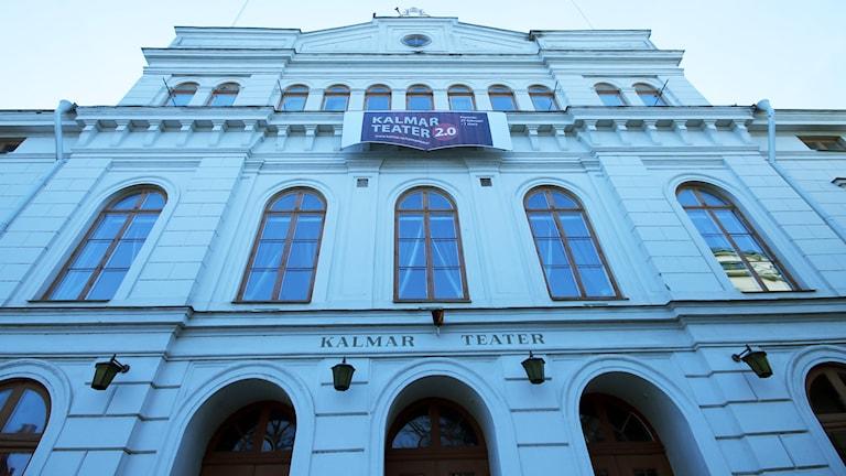 Kalmar teater. Foto: Nick Näslund/Sveriges Radio
