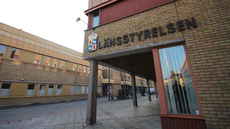 Länsstyrelsens kontor. Foto: Nick Näslund/Sveriges Radio