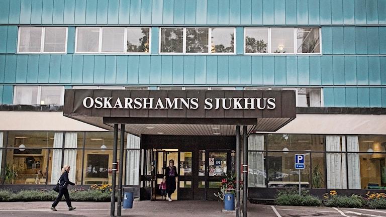 Oskarshamns sjukhus. Foto: Malte Lindahl/Sveriges Radio