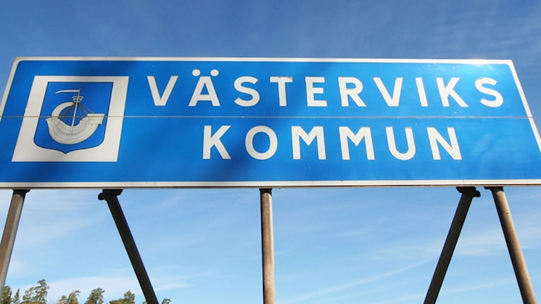 Vägskylten Västerviks kommun. Foto: Nick Näslund/Sveriges Radio