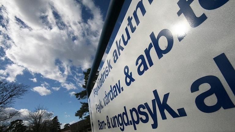 Skylt vid psykiatrimottagningen i Kalmar.