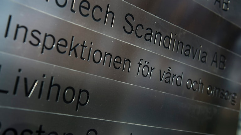 IVO:s kontor. Foto: Vilhelm Stokstad/TT