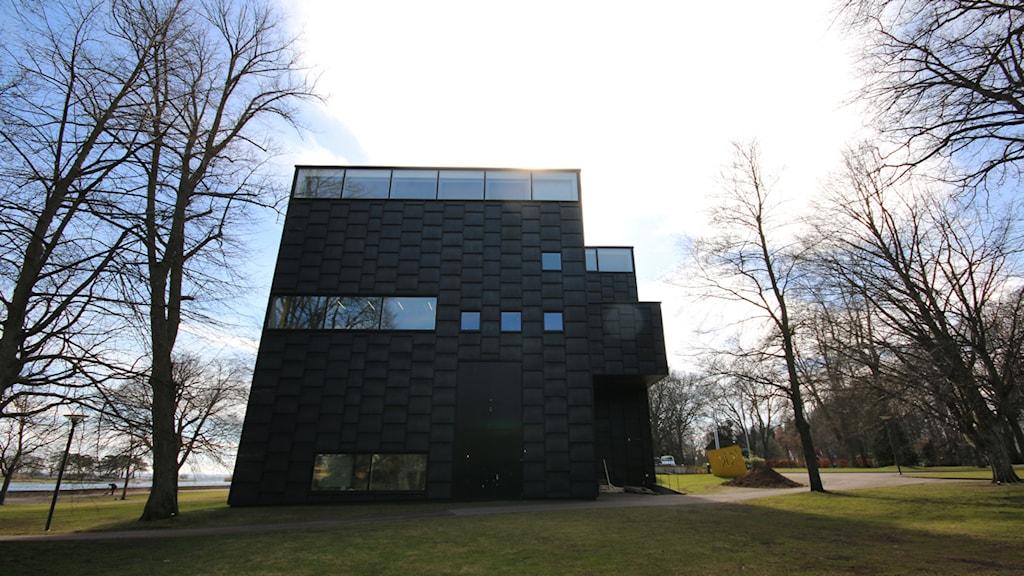Kalmar konstmuseum. Foto: Nick Näslund/Sveriges Radio