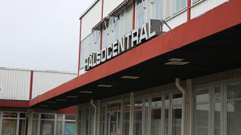 Hälsocentralen i Gamleby. Foto: Johanna Lindblad Ahl/Sveriges Radio.