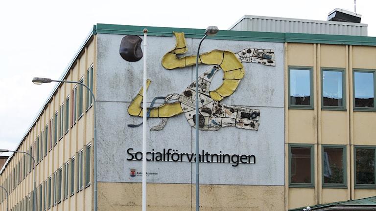 Socialförvaltningen i Kalmar. Foto: Nick Näslund/Sveriges Radio