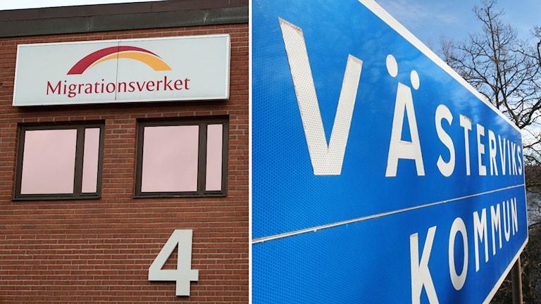 Migrationsverket. Foto: Maja Suslin/TT. Västerviks kommuns skylt. Foto: Nick Näslund/Sveriges Radio