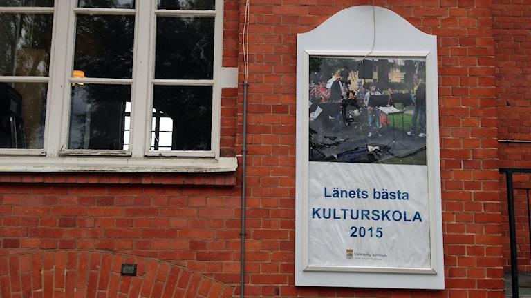 Kulturskolan i Vimmerby.