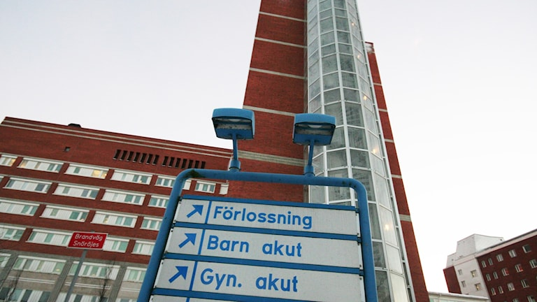 Länssjukhuset i Kalmar. Foto: Nick Näslund/Sveriges Radio