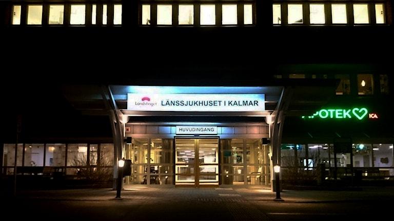 Länssjukhuset i Kalmar.