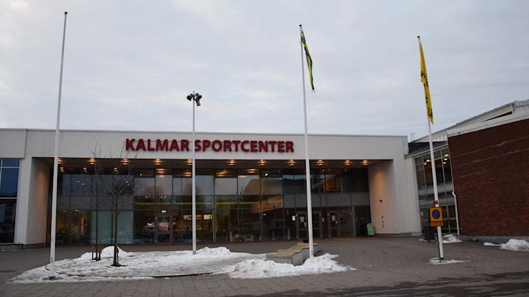 Entrén till Kalmar sportcenter