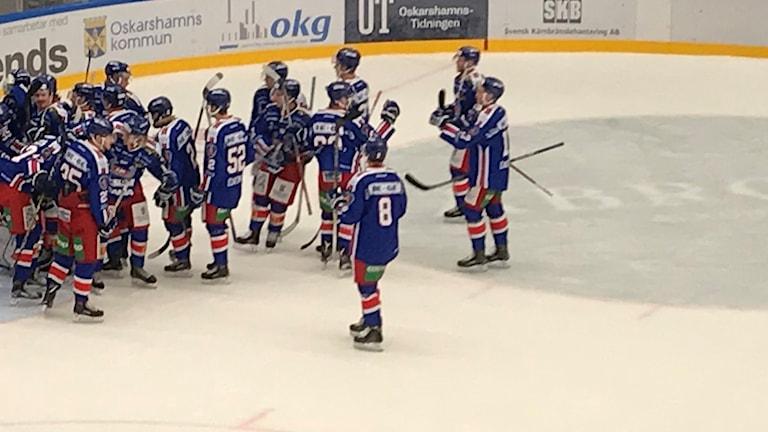 Hockeyspelare IK Oskarshamn