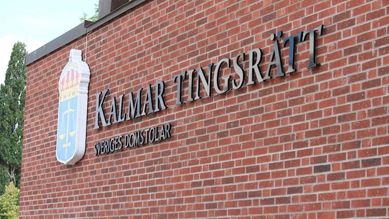 Kalmar Tingsrätt