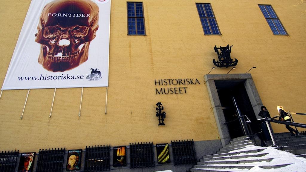 Fasaden till Historiska museet i Stockholm.