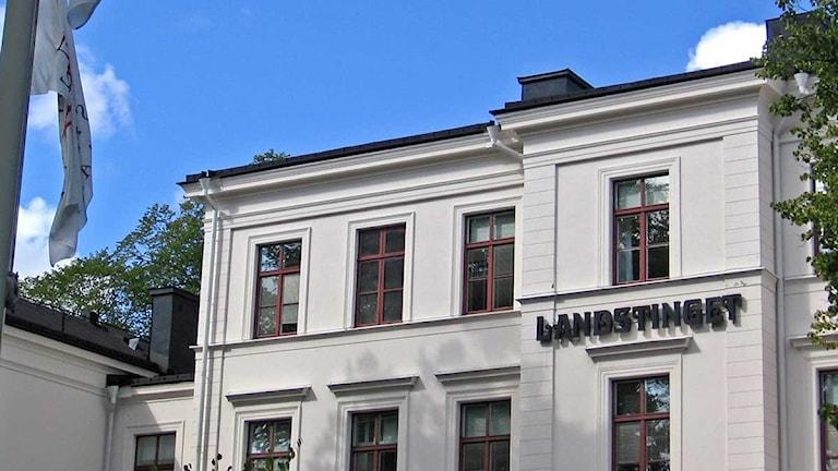 Landstingsbyggnaden i Nyköping.Foto: Katarina Larsson/Sveriges Radio Sörmland.