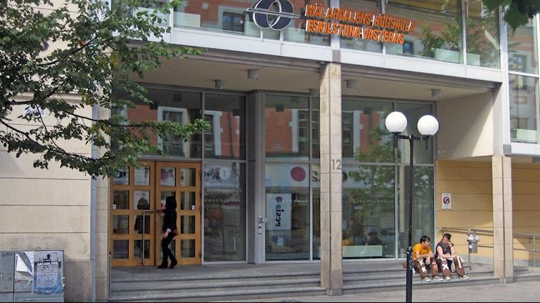 Entrén vid Mälardalens högskola i Eskilstuna